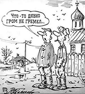 2013-10-05_220924