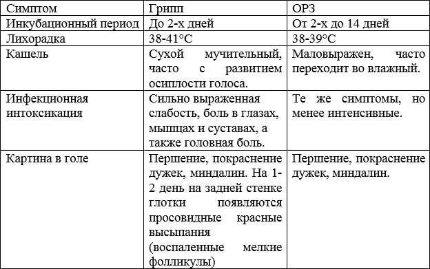 2015-04-25_175653