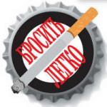 Инвестиция в здоровье №1 — курильщику бросить курить