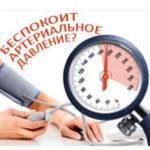 Что важно знать человеку с повышенным давлением