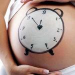 Изменения в организме при беременности