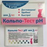 pH влагалища, измеряем тест-полосками