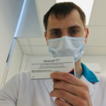 Пневмококковая вакцина, прививка от пневмонии