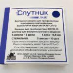 Вакцинация от covid-19 препаратом «Спутник Лайт», отличие от «Спутник V».